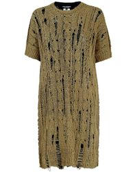 Junya Watanabe - Distressed Cable Knit Tunic Beige/black - Lyst