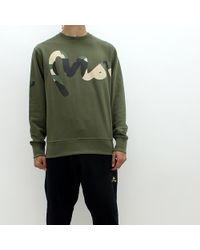 Money - Big Sig Sweat Khaki - Lyst