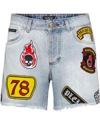"Philipp Plein - Hot Pants ""fashion Show"" - Lyst"