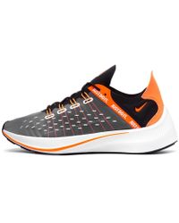 Nike - FUTURE FAST RACER SE - Lyst