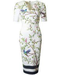 Ted Baker - Highgrove Short Sleeved Belted Dress - Lyst