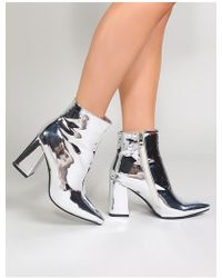 Public Desire - Empire Pointed Toe Ankle Boots In Silver Metallic - Lyst
