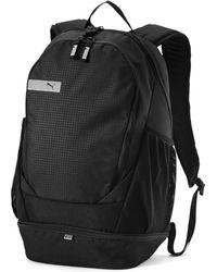PUMA Vibe Backpack