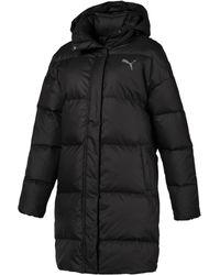 PUMA - 450 Down Hd Jacket - Lyst