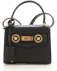 Versace - Icon Bag - Lyst
