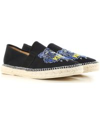 KENZO - Shoes For Men - Lyst