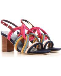 Paul Smith - Sandalen für Damen Günstig im Sale - Lyst