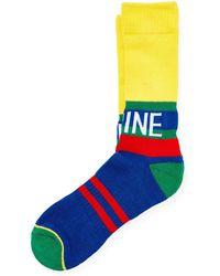 Polo Ralph Lauren - Polo Hi Tech Alpine Socks - Lyst