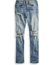 RRL - Vintage Straight Stretch Jean - Lyst