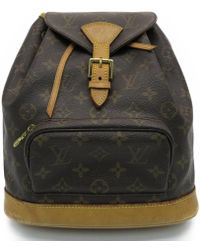 Louis Vuitton - Monogram Montsouris Mm Backpack Brown M51135 6432 - Lyst