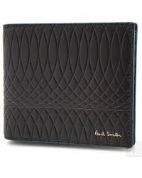 Paul Smith - Artist Stripe Bifold Wallet - Lyst