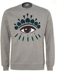 KENZO - Eye Logo Sweatshirt, Regular Fit Dove Grey Sweat - Lyst