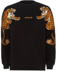 Maharishi - Tiger Style Sweatshirt - Lyst