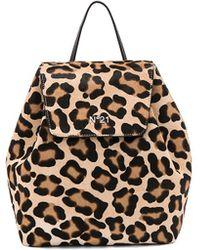 N°21 - Backpack - Lyst