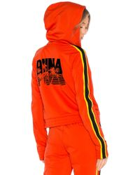 PUMA - Fitted Tearaway Track Jacket - Lyst