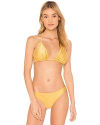 268ddbefda0ab Missguided Abad X Metallic Knit Mini Beach Dress Rose Gold in ...