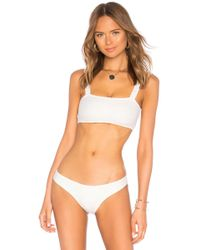 Pilyq - Caged Top In White - Lyst