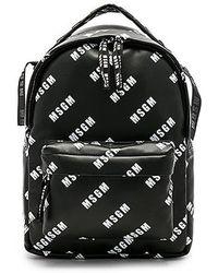 MSGM - Logo Backpack In Black. - Lyst
