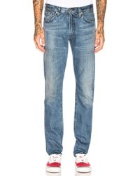 Citizens of Humanity - Noah Skinny - Lyst
