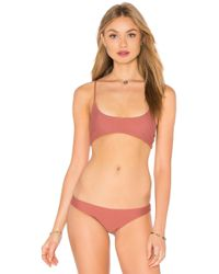 Mikoh Swimwear - Lahaina Minimal Bikini Bottom - Lyst