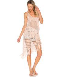 Suboo - New Romantics Fringe Dress - Lyst
