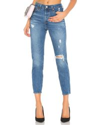 Levi's - Wedgie Icon Fit. Size 25,26,27,28,29,30. - Lyst
