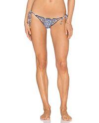 My Own Summer - Arpoador Ruffle Edge Bikini Bottom - Lyst