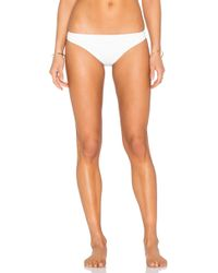 Thapelo - Joy Bikini Bottom - Lyst