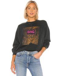 Anine Bing Jersey ramona