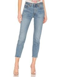 Levi's - Wedgie Icon. Size 25,26,27,28,29,30,31. - Lyst