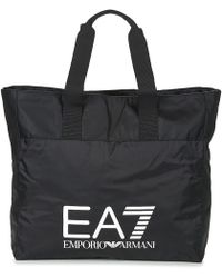 EA7 - Train Prime U Shopping Bag A Women's Shopper Bag In Multicolour - Lyst
