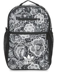 adidas - Bp Giza Backpack - Lyst