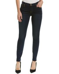 7 For All Mankind - 7 For All Mankind Gwenevere Twmn Ankle Cut - Lyst