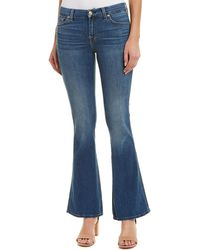 7 For All Mankind - 7 For All Mankind A Pocket Vinyl Bootcut - Lyst