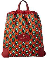 Gucci - Wallpaper Drawstring Bag - Lyst