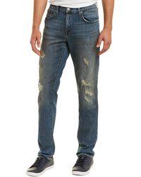 8e1280ad J Brand Tyler Atlas Tapered Leg in Blue for Men - Lyst