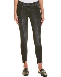 Hudson Jeans Nico Black Sand Super Skinny Leg