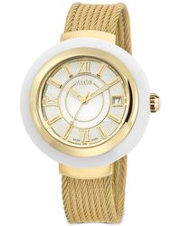 Alor - 37mm Cavo Gold Rope Watch - Lyst