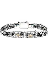 Samuel B. - 18k & Silver Double Stranded Bracelet - Lyst