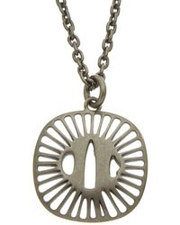 Valentino - Brass Pendant - Lyst