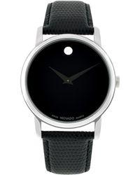 Movado - Men's Museum Watch - Lyst