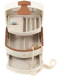 Bey-berk - 3-level Leather Jewellery Box - Lyst