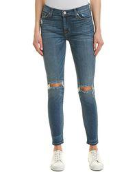 Hudson Jeans - Nico Confession Super Skinny Leg - Lyst