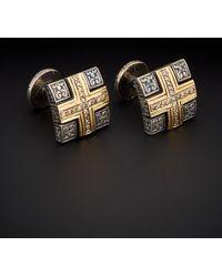 Konstantino - Diamond Classics 18k & Silver 0.10 Ct. Tw. Diamond Cufflinks - Lyst