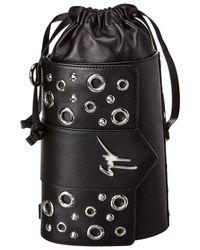 Giuseppe Zanotti Gwen Leather Backpack