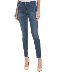 7 For All Mankind - 7 For All Mankind Gwenevere Sdus Skinny Leg - Lyst