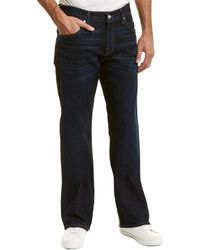 7 For All Mankind - 7 For All Mankind Brett Extinction Modern Bootcut - Lyst
