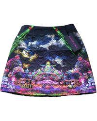 6d64c241a4 Manish Arora - Evening Cloud Print Quilted Mini Skirt - Lyst