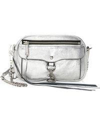 Rebecca Minkoff - Women's Blythe Distressed Metallic Leather Crossbody Bag - Gold - Lyst