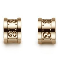 Gucci - 18k Gold Logo Earrings - Lyst